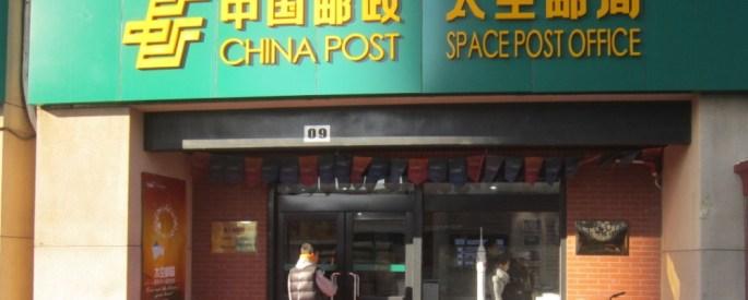 China post