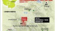 """<p>Un terremoto de 7,1 en la escala de Ritcher ha azotado el centro-oeste de China, casi en el triángulo en el que se unen las regiones de Qinghai, Sichuan y Tibet, poblada mayormente de campesinos tibetanos. Por el momento hay 400 víctimas mortales y 10.000 heridos, aunque es probable que las cifras crezcan considerablemente en los próximos días.</p> <p style=""""text-align: center;""""><a href=""""http://www.zaichina.net/wp-content/uploads/2010/04/TERREMOTOYUSHU.jpg""""><img alt="""""""" class=""""aligncenter size-full wp-image-534"""" src=""""http://www.zaichina.net/wp-content/uploads/2010/04/TERREMOTOYUSHU.jpg"""" style=""""width: 480px; height: 330px;"""" title=""""TERREMOTOYUSHU"""" /></a></p> <p>Algunas ciudades y pueblos de la región de Yuxu, donde se ha localizado el epicentro del terremoto, se han visto reducidos a cenizas, con el 90% de sus edificios derrumbados. Las declaraciones de varios testigos indican que el seísmo ha arrasado con todo, dejando a cientos de personas atrapadas bajo los escombros.</p>"""