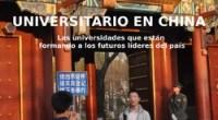 Presentamos un extenso reportaje en el que se aborda en profundidad la situación de las universidades en China y la forma de vivir y pensar de sus estudiantes.