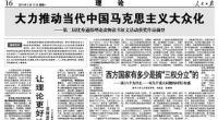 """<p><strong>Traducción de un artículo publicado por el Diario del Pueblo que defiende que China no debe implantar la separación de poderes<br /> </strong></p> <p>¿Democracia? ¿Separación de poderes? El Diario del Pueblo, la voz del Partido Comunista de China, publicó el 10 de mayo un artículo en el que decía que había muy pocos países occidentales que cumplieran con la separación de poderes y que China no debería seguir ese camino.</p> <p>El artículo ha circulado por numerosas páginas webs y fórums. En los comentarios, algunos apoyan el artículo y defienden un sistema político propiamente chino; otros lo tachan de propaganda y de intentar lavarle el cerebro a la sociedad.</p> <p style=""""text-align: center;""""><a href=""""http://www.zaichina.net/wp-content/uploads/2010/05/articulorenminribao.jpg""""><img alt="""""""" class=""""aligncenter size-full wp-image-697"""" height=""""242"""" src=""""http://www.zaichina.net/wp-content/uploads/2010/05/articulorenminribao.jpg"""" title=""""articulorenminribao"""" width=""""408"""" /></a></p> <p></p>"""