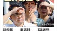 """<p>Ayer comenzó en China el examen de acceso a la universidad (conocido como <em>gaokao</em>), un evento con una trascendencia difícil de imaginar en otro país. Los medios se han lanzado a debatir las preguntas de los exámenes, su dificultad y las respuestas de los estudiantes. Por poner sólo un ejemplo, el pequinés <em>Xinjingbao</em> incluía hoy siete páginas dedicadas en exclusiva al gaokao. Las preguntas de este examen (separadas por materia y por provincia) se han podido consultar a las pocas horas en <a href=""""http://edu.163.com/special/00294IGS/2010paperlist.html"""">numerosas</a> <a href=""""http://edu.sina.com.cn/gaokao/2010qggdgkzt/index.shtml"""">páginas</a> web, en otra muestra de las dimensiones que tiene en este país el examen que puede ser considerado como el más importante del mundo.<strong> Junto con el Año Nuevo Chino y el Día Nacional, el gaokao es probablemente el acontecimiento mediático anual más importante del país.</strong></p> <p>La prensa de hoy está llena de imágenes de estudiantes entrando en la aulas y padres preocupados por los resultados de sus hijos. La mayoría de los periódicos le han dado un gran protagonismo a esta noticia en portada:</p> <p style=""""text-align: center;""""><a href=""""http://www.zaichina.net/wp-content/uploads/2010/06/prensa-gaokao-2010.jpg""""><img alt="""""""" class=""""aligncenter size-full wp-image-935"""" src=""""http://www.zaichina.net/wp-content/uploads/2010/06/prensa-gaokao-2010.jpg"""" style=""""width: 456px; height: 427px;"""" title=""""prensa gaokao 2010"""" /></a></p>"""