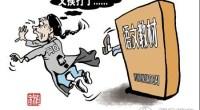 <p>En pocos países como en China la educación se puede convertir en un tema de estado, con los periodistas pidiendo explicaciones a las editoriales y expertos revisando todas y cada una de las lecturas obligatorias de la educación secundaria. Esto es lo que pasó la semana pasada en el país, cuando la vuelta al colegio de los estudiantes vino acompañada de nuevos libros de Lengua y Literatura. Un reportaje en el Diario de Guangzhou (广州日报) y las declaraciones de algunos profesores han generado un gran debate sobre la reducción de los textos del famoso escritor Lu Xun.</p>