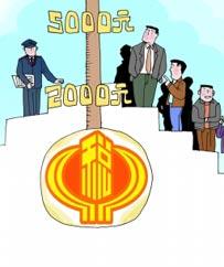 No pagar impuestos para los que ganan más de 2.000, 3.000 o 5.000<br /> yuanes, esta es la cuestión que ha monopolizado todo el debate en torno a<br />  la nueva reforma impositiva.