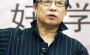 <p>A finales de junio, unos días antes de la celebración oficial de los 90 años del Partido Comunista de China (PCCh), un artículo del profesor Zhao Shilin circuló por fórums y blogs independientes criticando la reciente campaña propagandística del PCCh. El texto de Zhao Shilin, que traducimos a continuación, es en realidad una carta abierta al Comité Central del Partido Comunista en la que pide que se deje de idealizar y sacralizar la imagen del Partido. </p>