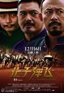 """""""Que vuelen las balas"""", dirigida y protagonizada por Jiang Wen, fue sin duda uno de los grandes éxitos cinematográficos del último año."""