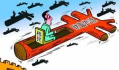 La salida de yuanes de China cada vez preocupa más al gobierno y a los ciudadanos.