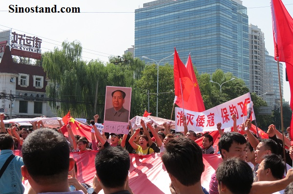 Manifestaciones del 15 de septiembre frente a la embajada de Japón en Pekín.