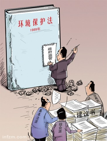 Viñeta publicada por el Nanfang Zhoumo. El gobierno hace un remiendo sobre la Ley de Protección Medioambiental, olvidándose del gran número de propuestas de distintos abogados y expertos.