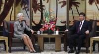 La celebración del Foro Boao, en la provincia china de Hainan, reúne a gobernantes, economistas y empresarios guiados por el nuevo presidente chino, Xi Jinping.