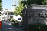 RTP gasta 720 mil euros em remodelação de prédio