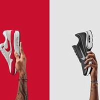 Nike #AirMaxDay 26 de Marzo