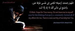 forgiveness repentance tawbah