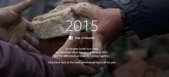 สรุปเหตุการณ์สำคัญในปี 2558