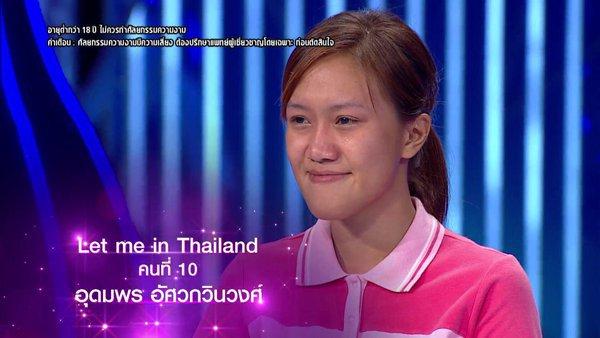 Let Me In Thailand คนที่ 10