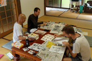 Practicing Kanji at the Shōganji Zen Retreat