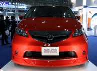 Honda Car Pictures