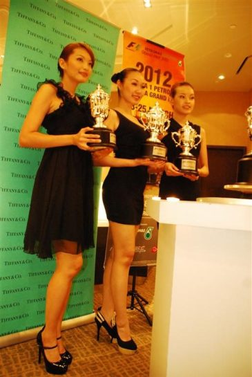 Tiffany & Co Trophies for 2012 Malaysian F1 - 23