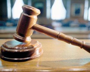 justitie judecator