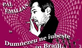 emilian pal braille 01