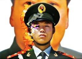 Chinese democracy, 50x70cm, stampa digitale e lego, 2015