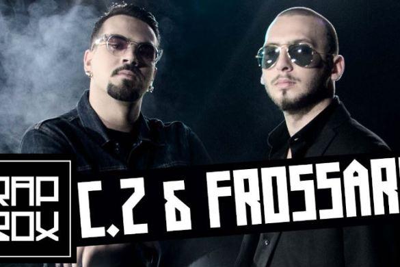 cz-frossard-o-luar-prod-leo-casa1