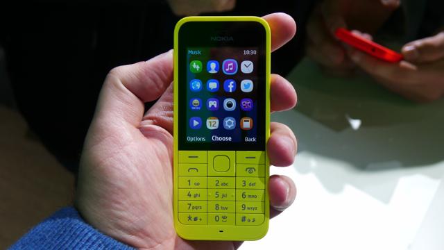 Nokia 220 - 1