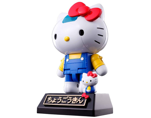 Chogokin_hello_kitty_intro5