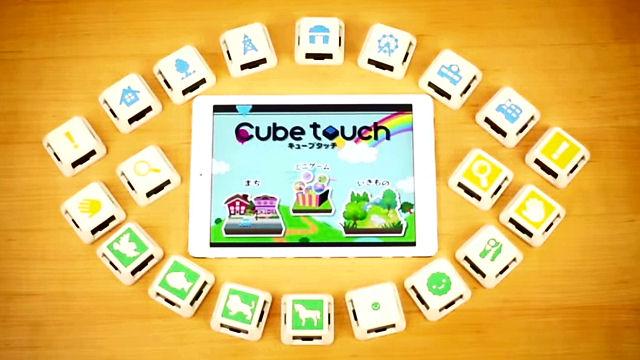 JouJou_cube_intro2