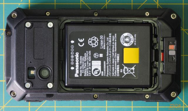 Toughpad_FZX1_bateria_2