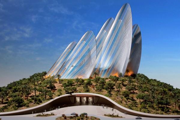Zayed Museum