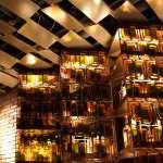 Bar Detail (Image Courtesy Charlie Xia)