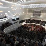 Beethoven Concert Hall