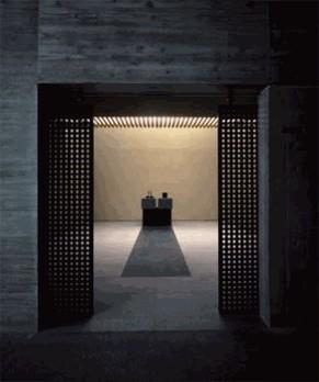 The Kaze-No-Oka Crematorium in Kyushu, Japan