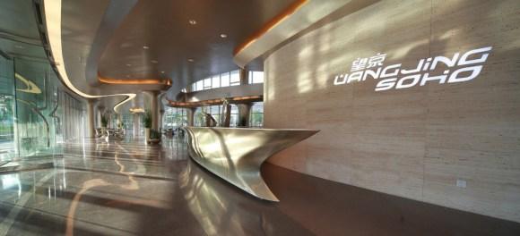 Interior View of Soho Showroom
