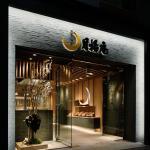 Indirect lighting from the gate shaped frame illuminates the distinct atmosphere in the shop. : Image Courtesy Satoru Umetsu/ Nacasa&Partners