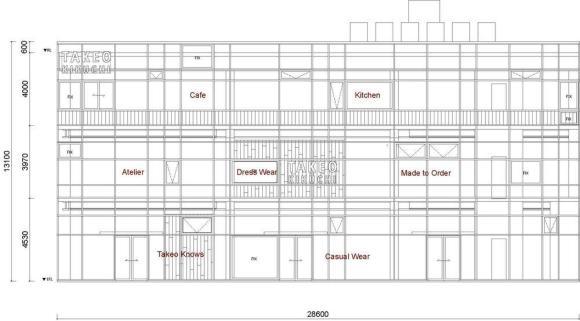 Image Courtesy Schemata Architects / Jo Nagasaka