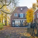 Image Courtesy Zecc Architecten Utrecht