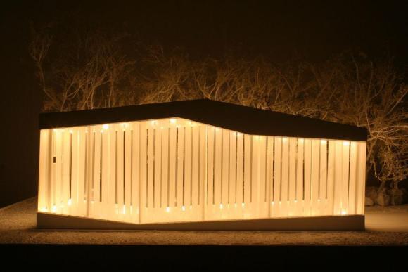 Image Courtesy © Bunker Arquitectura