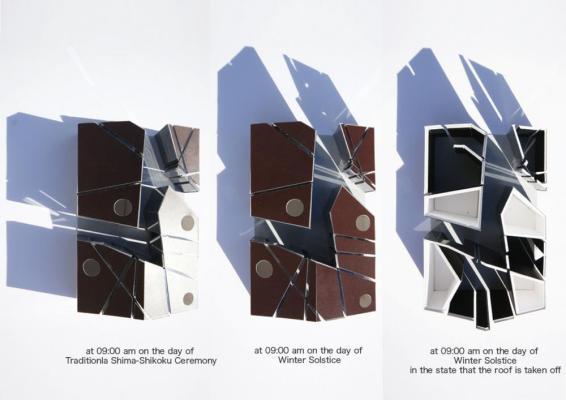 Image Courtesy © Daigo Ishii + Future-scape Architects