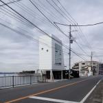 Image Courtesy © Yasutaka Yoshimura