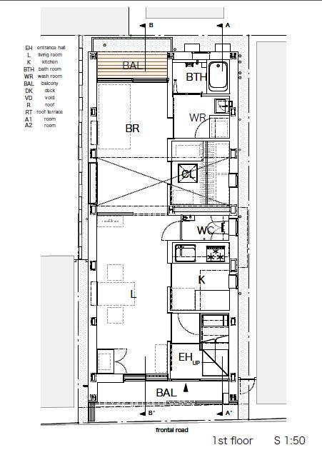 Image Courtesy © K+S Architects,Nobuya Kashima + Aya Sato