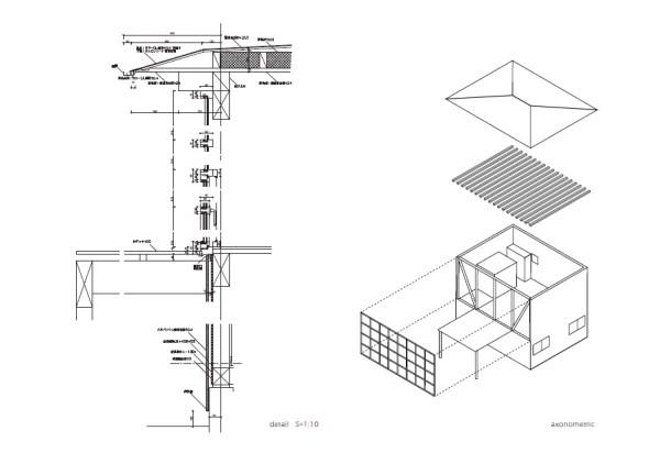Image Courtesy © Tetsuo Yamaji Architects
