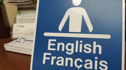 Le gouvernement de Justin Trudeau a rendu public, lundi 17 octobre, sa réponse  à l'étude sur le Bureau de la traduction menée par le Comité permanent des langues officielles de la Chambre des communes.  Archives
