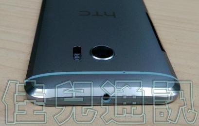 HTC готовит 3 версии нового флагмана HTC 10