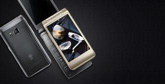Samsung-Veyron-4