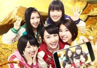 """AE限定イベント『Great Takahashi October』3公演目追加&""""AE限定2次受付""""決定!9/5(月)13時より受付開始!"""