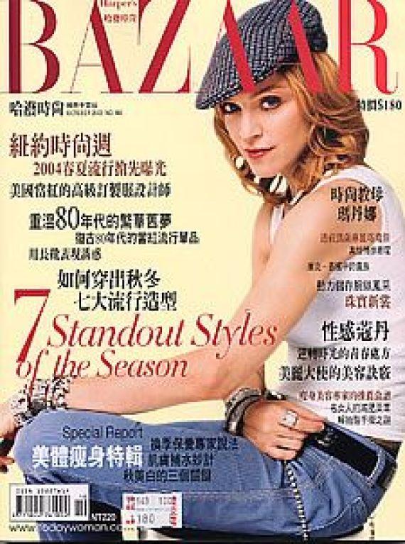 Madonna-Harpers-Bazaar-263387