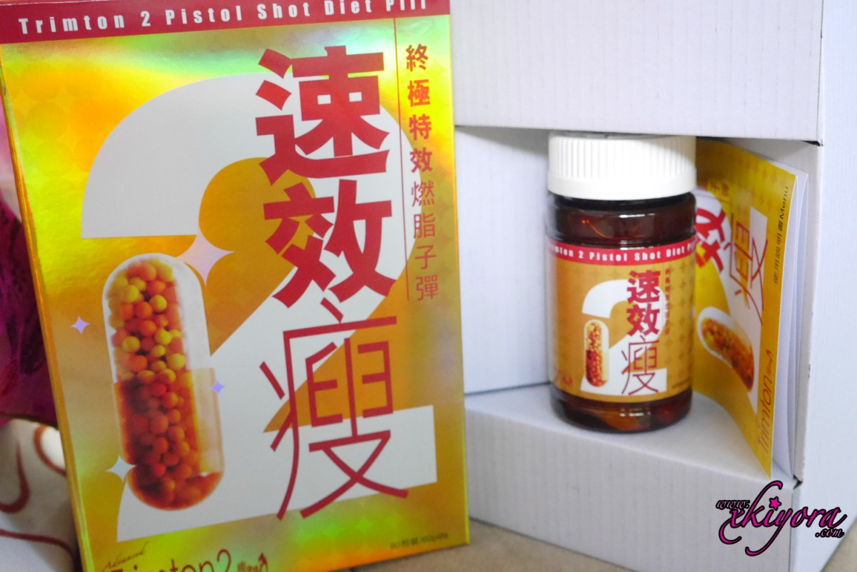 Trimton 2 速效瘦 Lose Weight in a Natural Way