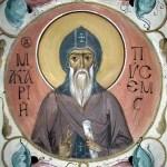 Преподобный Макарий Писемский