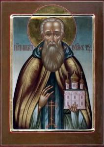 Преподобный Никита Костромской